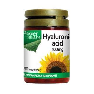 BestPharmacy.gr - Photo of Power Health Hyalouronic Acid 100mg 30Caps