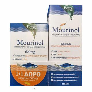 Power Health Mourinol 250ml + Mourinol 20 Caps 600mg