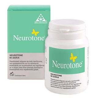 BestPharmacy.gr - Photo of Power Health Neurotone 60Tab