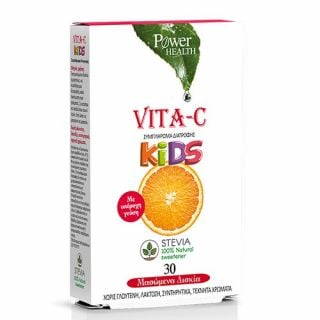 Power Health Vita - C Kids