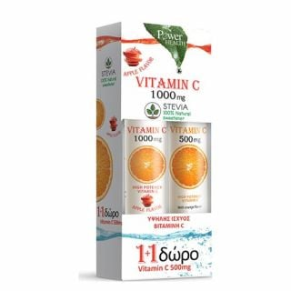 Power Health Vitamin C 1000mg Apple 24 Tabs + Vitamin C 500mg 20 Tabs