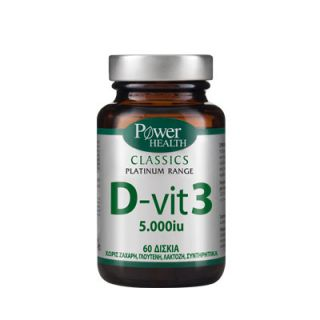 Power Health Classics Platinum D - Vit 3 5000iu 60 Caps