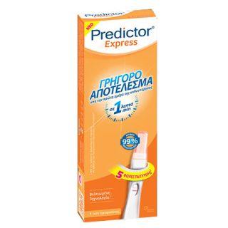 Predictor Express