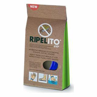 RipeLito 6VP Blue