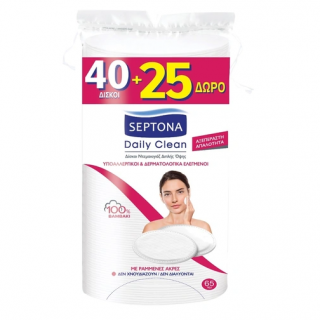 Septona Daily Clean Sensitive Cotton Pads