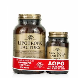 Solgar Lipotropic Factors 100 Tabs + Skin Nails And Hair Formula 14 Tabs