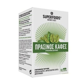 Superfoods Green Coffee 90 Caps