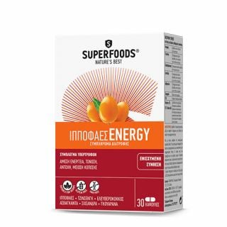 Superfoods Hippophaes Energy 30 Soft Capsules
