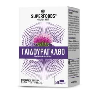 Superfoods Milk Thistle Eubias 50 Caps