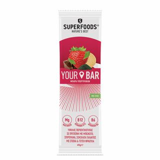 Superfoods Your Bar Strawberry 45gr