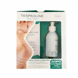Synchroline Terproline Body Cream 125ml + Cleancare Intimo 200ml