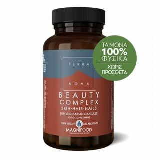 Terranova Beauty Complex Hair - Skin - Nails 100 Caps