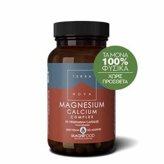 Terranova Magnesium Calcium 2:1 Complex 50 Caps