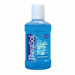 Therasol Mouth Solution Blue 250ml