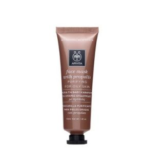 Apivita Purifying Face Mask  for Oily Skin with Propolis 50ml