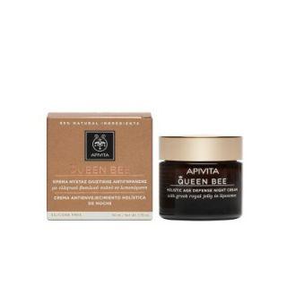 Apivita Queen Bee Night Cream 50ml