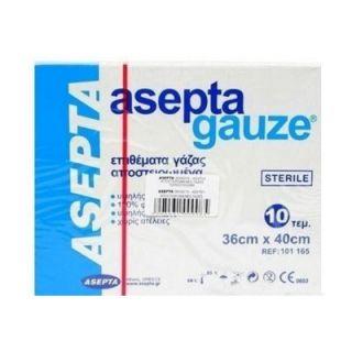 Asepta Gauze Swabs Sterile Επιθέματα Γάζας Αποστειρωμένα 36cm x 40cm