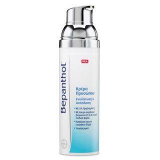 Bepanthol NEW Face cream Moisturization Regeneration 75ml Κρέμα Προσώπου Ανάπλαση - Ενυδάτωση