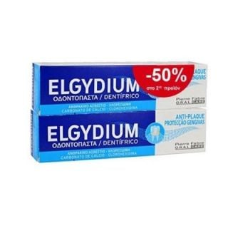 Elgydium Antiplaque Toothpaste 2 x 100ml
