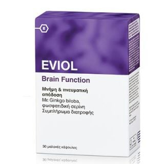 Eviol Brain Function 30 Caps for Memory