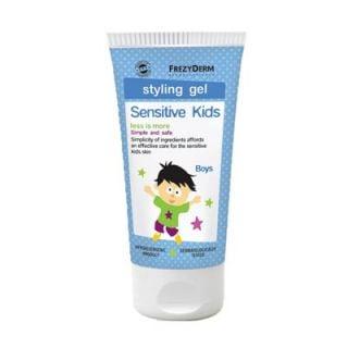 Frezyderm Sensitive Kid's Hair Styling Gel for Boys