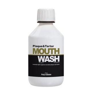 Frezyderm Mouthwash Plaque & Tartar 250ml Στοματικό Διάλυμα Πλάκα & Πέτρα