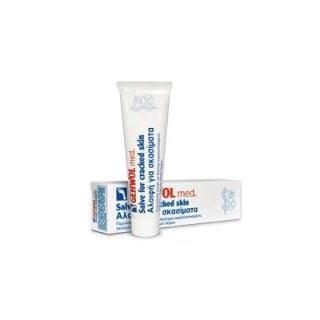 Gehwol Med Salve for Cracked Skin 75ml Αλοιφή για Σκασίματα