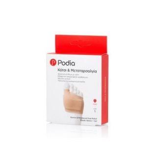 Podia Pad with Gel for Bunion & Metatarsalgia Size S 1 Item