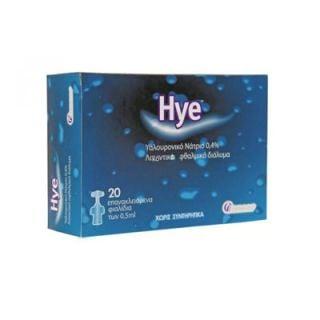 Hye Sterile 20 Ampoules x 0.5ml Eye Drops
