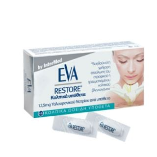 InterMed Eva Restore Vaginal Ovules 10 Κολπικά υπόθετα