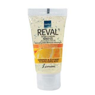 InterMed Reval Plus Lemon 30ml Αντισηπτικό Χεριών Λεμόνι