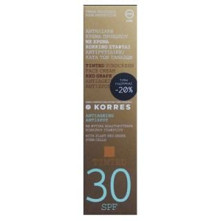 Korres Antispot Tinted Sunscreen Face Cream Red Grape Antiwrinkle SPF30 50ml