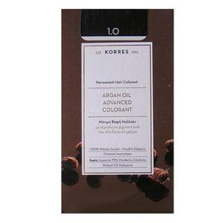 Korres Argan Oil Advanced Colorant 50ml Permanent Hair Colorant 1.0 Natural Black