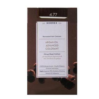 Korres Argan Oil Advanced Colorant 50ml Permanent Hair Colorant 4.77 Dark Chocolate