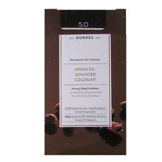 Korres Argan Oil Advanced Colorant 50ml Permanent Hair Colorant 5.0 Natural Light Brown