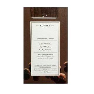 Korres Argan Oil Advanced Colorant 50ml Μόνιμη Βαφή Μαλλιών 5.7 Σοκολατί