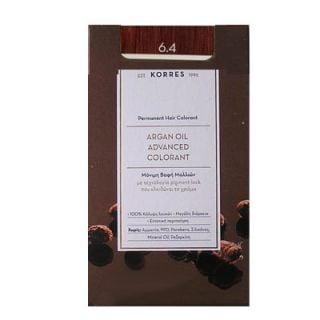 Korres Argan Oil Advanced Colorant 50ml Permanent Hair Colorant 6.4 Copper Dark Blonde