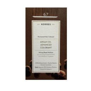 Korres Argan Oil Advanced Colorant 50ml Permanent Hair Colorant 6.7 Cocoa