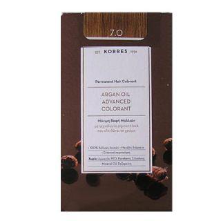 Korres Argan Oil Advanced Colorant 50ml Permanent Hair Colorant 7.0 Natural Blonde