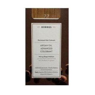 Korres Argan Oil Advanced Colorant 50ml Μόνιμη Βαφή Μαλλιών 7.7 Μόκα