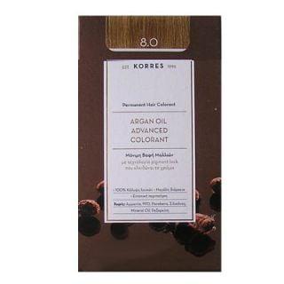 Korres Argan Oil Advanced Colorant 50ml Permanent Hair Colorant 8.0 Natural Light Blonde
