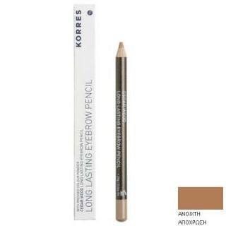 Korres Eyebrow Pencil 1.29ml 03