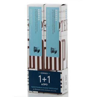 Korres Total Care Toothpaste Οδοντόκρεμα Ολικής Προστασίας 75ml 1 + 1 ΔΩΡΟ