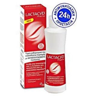 Lactacyd Pharma Antifungal 250ml Cleanser for Sensitive Area