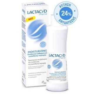 Lactacyd Pharma Moisturizing 250ml Moisturizing Cleanser for Sensitive Area