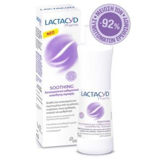 Lactacyd Pharma Soothing 250ml Cleanser for Sensitive Area Vaginal Discomfort