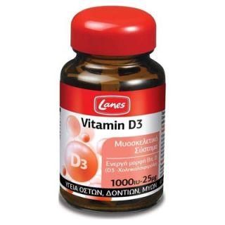 Lanes Vitamin D3 60 Tabs