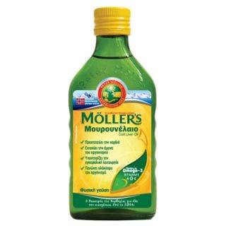 Nature's Plus Moller's Natural 250ml
