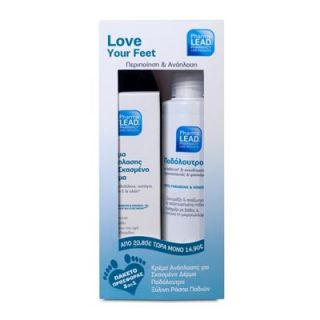 Pharmalead Foot Care Set