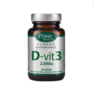 Power Health Classics Platinum D - Vit 3 60 Caps